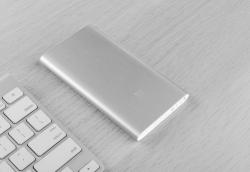 Xiaomi MI Powerbank 10000mAh dubbel USB Uitgang Zilver ultra Plat (Origineel)